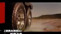 德国马牌轮胎赞助《速度与激情》4_汽车之家价格测评测20167