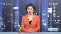 如何评价日本网民对APA酒店的支持?