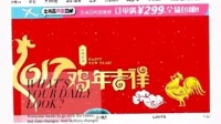 发现了韩国海淘巨棒的网站~时尚韩国stylekorean.com