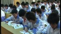 初中历史与社会_来自海上的挑战_台州学院附中_邵顺长