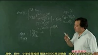 《2》力与运动知识体系归纳(1)知识点2人教版-学而思-高三物理【吴海波37讲】【9940】高考物理总复习之一轮复习(下)