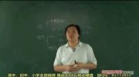 《1》力与运动知识体系归纳(1)知识点1人教版-学而思-高三物理【吴海波37讲】【9940】高考物理总复习之一轮复习(下)