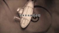手绘_创意视频_北京博涛智远分享_http://www.baoatt.com