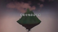 Mountain三维动画_创意动画_北京博涛智远分享_http://www.baoatt.com