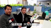 北京移动建设中心宣传视频