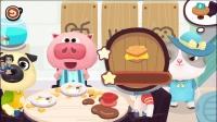 熊猫博士咖啡馆:比萨,蛋糕,咖啡,亲子过家家小游戏★星仔和亮哥