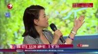 """娛樂星天地20170119目标:活下去!東方衛視《越野千裏》:不""""怕""""不行! 高清"""