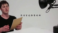 Pinokio自拍_创意视频_博涛智远分享_http://www.baoatt.com