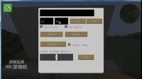 星耀mc在线图片mod介绍