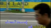 myanmar  song                  သံေယာဇဥ္လြန္းတင္သည့္ၾကိဳး_-_ပိုးအိစံ