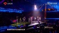 """陳偉霆 - W 企劃 (""""17聚幸福""""江蘇衛視2017跨年演唱會)_i0022qpcuir_1_0 [mqms]"""