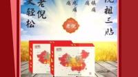 老倪祖三贴是不是老倪膏药?厂家不一样吗?