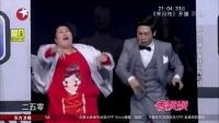 真人动漫上演特工历险记 151129 笑傲江湖1 恶搞美女视频