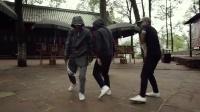 Quick Crew 即兴中国风舞蹈 《The Bund》 中西合璧