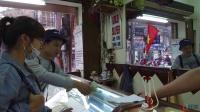 越南首都河内 在这里拿着人民币当土豪 01