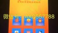 微信抢红包排雷出千外挂-扫雷软件-微信尾数H0120R8PNH