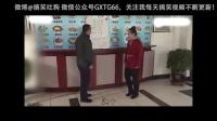 新年抢劫恶搞爆笑哈哈。。。。 搞笑视频短片混剪22