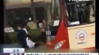 广东佛山公交车爆炸案嫌犯落网