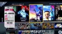 《家有购物》贵广网络多彩.云智能机顶盒介绍
