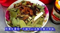 砂锅的做法大全 砂锅豆腐 三鲜砂锅 砂锅学习 砂锅品牌排行榜