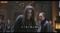 5分钟看完2016跟几少爷其实没关系的江湖爱情电影《三少爷的剑》195