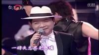 台湾的歌 葉啟田 不通認輸+愛拼才會贏+天下一定是咱的_标清