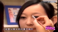 如何化大眼妆 裸色眼影 化妆师要学多久
