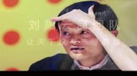 马云:2017不做穷人!马化腾 陈安之 徐鹤宁 雷军 创业 励志 微信营销 雷军 刘强东