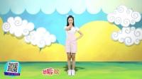 天天练舞功:极速牛牛app舞蹈《牛奶健康歌 分解教学》少儿舞蹈 幼儿舞蹈