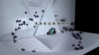舞美_渲染式舞台表演_创意视频_北京博涛智远_http://www.botaozhiyuan.com