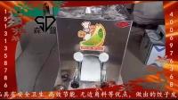 致富机械凉皮机SD-全自动小型擀皮机设备饺子皮机 -新品上市NL2F6
