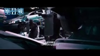 寒戰2trailer_标清