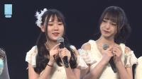 20170121 SNH48辞旧迎新主题公演