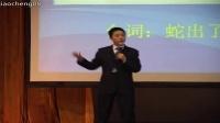 最强大脑记忆大师记忆宫殿视频教程(103)