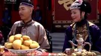 《最后的格格》陈键锋请求王爷将丫鬟赐给自己,不料丫鬟就是格格
