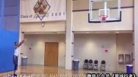 篮球模仿帝携手小学生倾力演出《球场众生相》篮球搞笑视频1篮球技巧