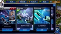 侏罗纪世界游戏第239期:异棘鲨、旋齿鲨和巨齿鲨★恐龙公园