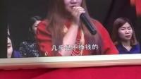 北京录制百年金爱现场