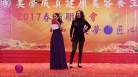 美梦成真2017春节联欢晚会温州会场3