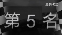 【侠盗飞车5】线上娱乐第12期翺哥:奇葩的竞速!!!