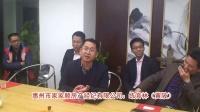 兴宁人在惠州建筑地产行业座谈会
