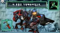 修理机械暗黑霸王龙,恐龙 侏罗纪 变形金刚 组装玩具 快乐游戏吧