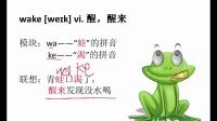 儿童英文单词学习英语记单词小学英语六年级