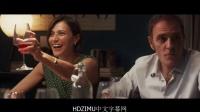 Perfetti sconosciuti(2016)完美陌生人 预告片 HDZIMU中文字幕网
