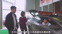 """【新车评网(女车评人成长记):《""""相亲""""开啥车?Miu哥帮帮忙》】"""