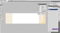 【第十一课】淘宝店铺首页装修11全屏背景设置方法