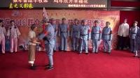 长春市南关区2016年群众文艺赛事获奖作品巡演