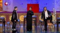 欢乐喜剧人第三季-《相声演义》-郭麒麟&阎鹤祥