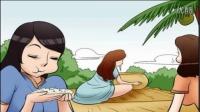 邪恶动漫漫画:美人