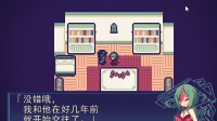 LiEat 吃谎言的龙与绀碧色的食梦者 02——真相似乎明了了